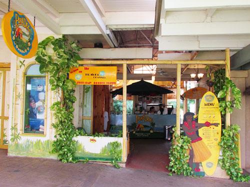 Poipu Shopping Village Puka Dog Store Front