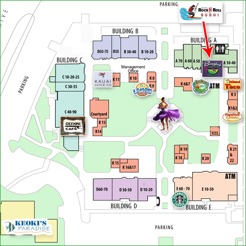 Poipu Shopping Village Map