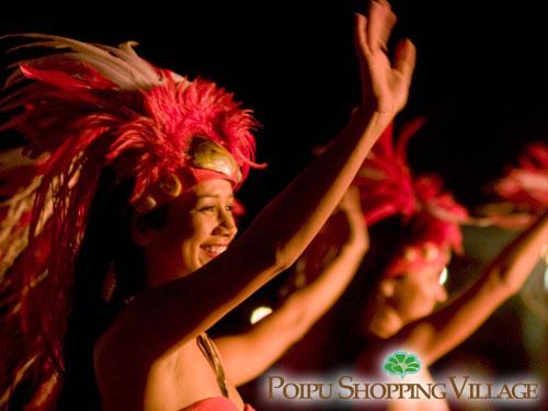 Urahutia Tahitian Dancers