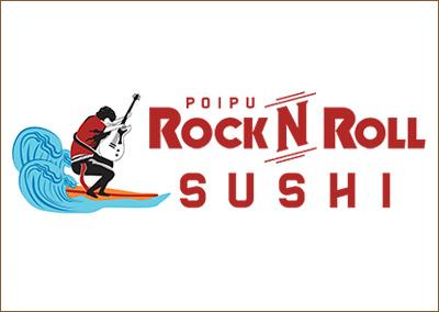 Poipu Rock n' Roll Sushi