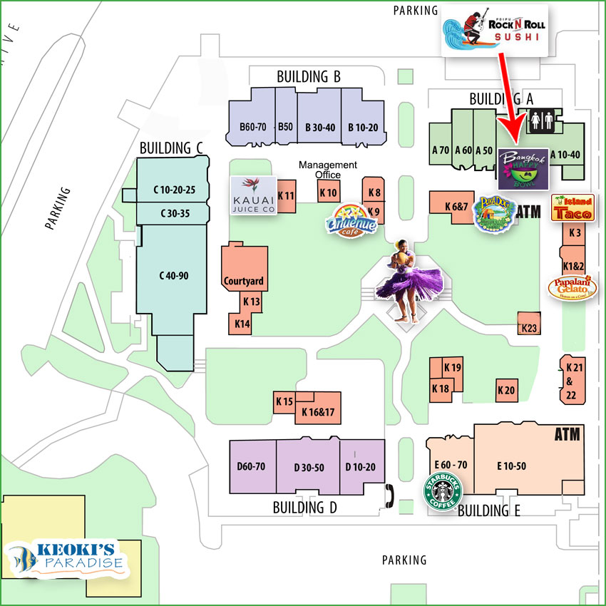 Poipu Shopping Village Center Map