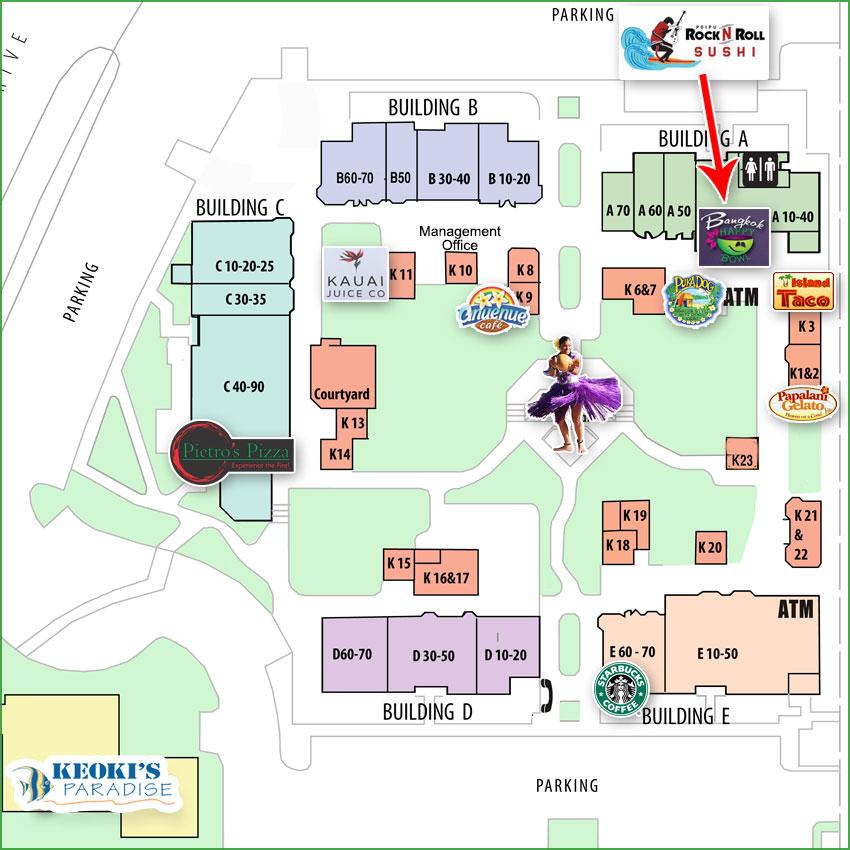 Poipu Shopping Village Center Map